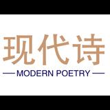 中国现代诗和外国诗数据库