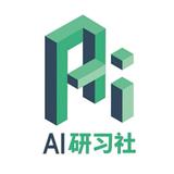 AI 研习社