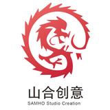山合创意网站