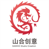 SAMHO山合文化设计